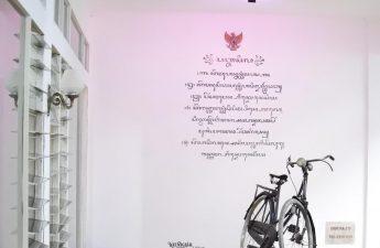 Omah Wulangreh - setyodewi.com 18