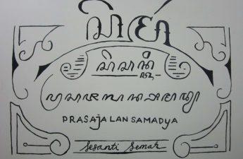 prasaja lan samadya - setyodewi.com